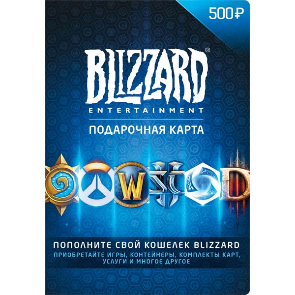 card recharge Blizzard Battle.net 500 rubles RU