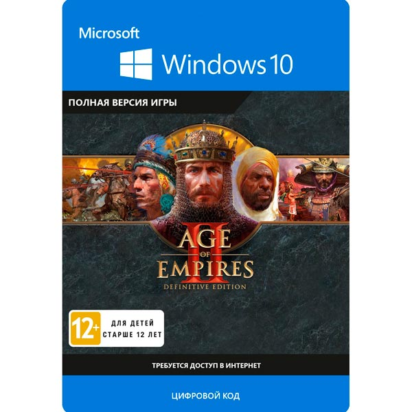 Age of Empires 2 Definitive Edition win10 xbox global