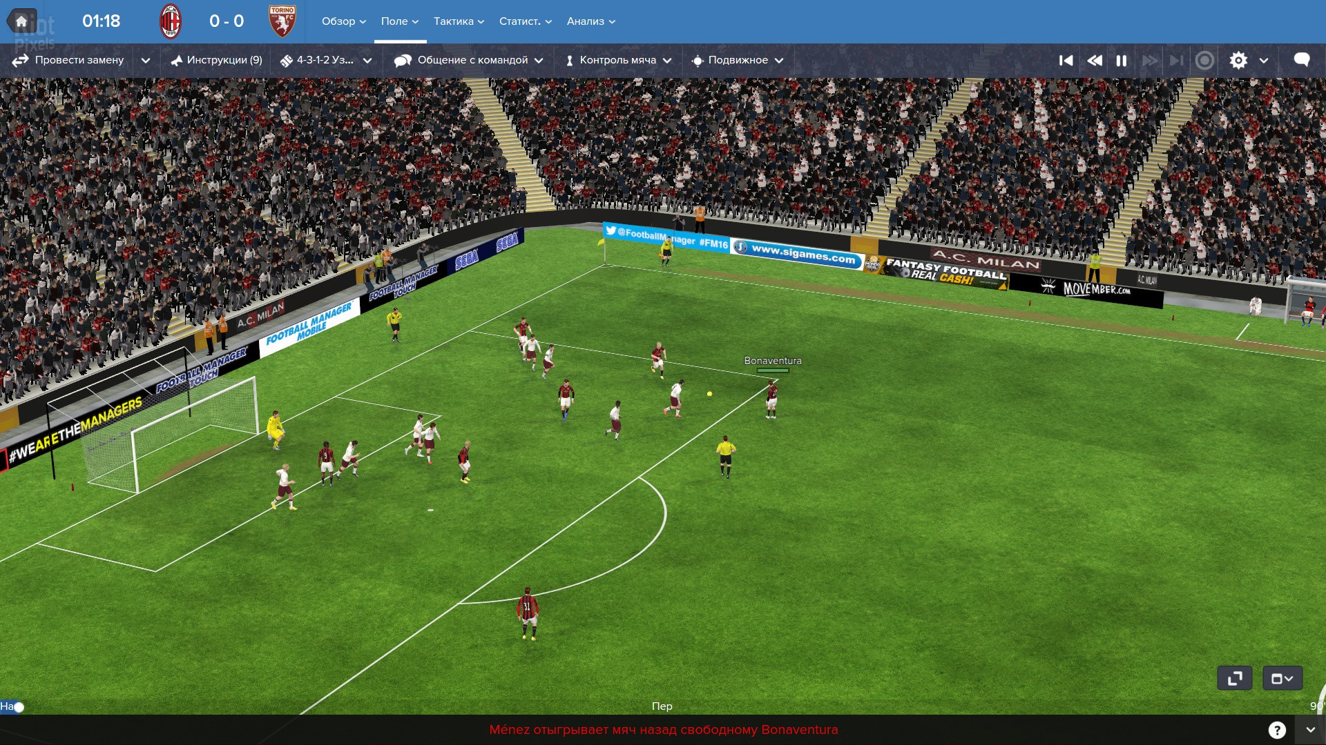 Football Manager 2016 [Steam Key] RU/EU