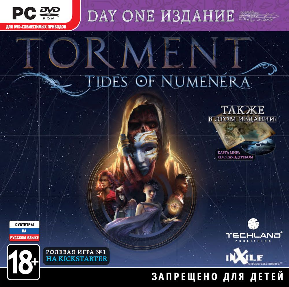 Torment: Tides of Numenera DAY ONE EDITION+DLC [RU/CIS]