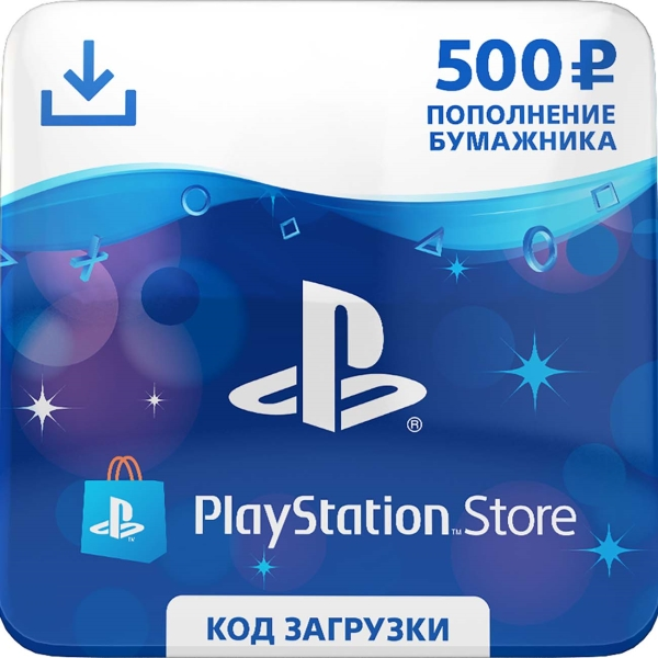 🔥 PAYMENT CARD 500 RUB PLAYSTATION NETWORK PSN [RU]
