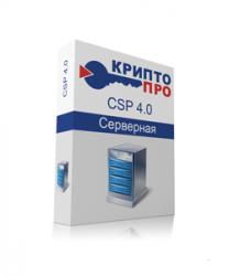 CryptoPro CSP 4.0 Server 2019