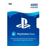 4000 рублей I PSN Playstation Network RUS ПСН