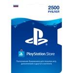 2500 рублей I PSN Playstation Network RUS ПСН
