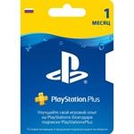 Подписка 30 дней | Playstation Plus PSN ПС 1 месяц