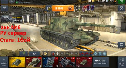 World of Tanks Blitz SU-100Y + 1.24KK silver 2019