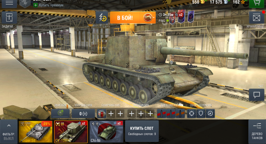World of Tanks Blitz SU-100Y + 550 gold 2019