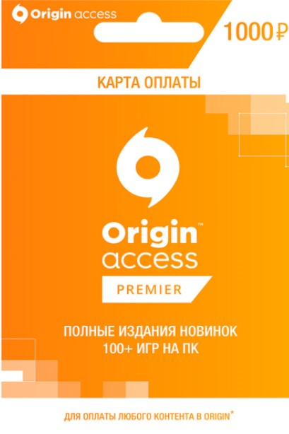 Game currency PC EA Origin Access Premier 1000 RUB