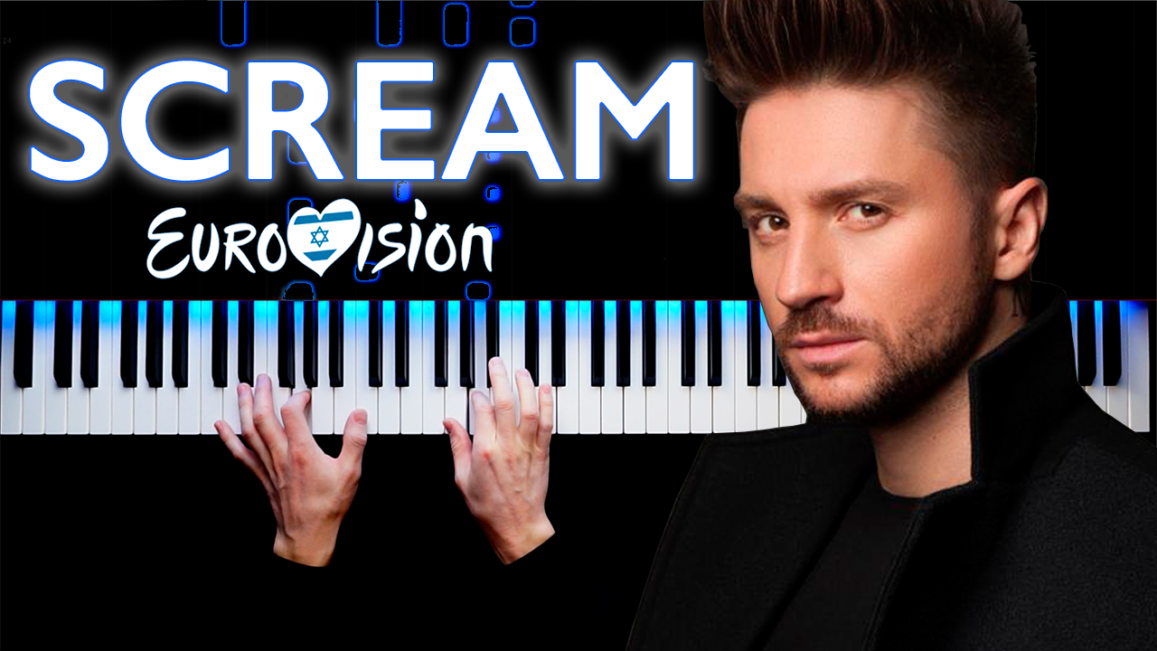 Sergey Lazarev - Scream