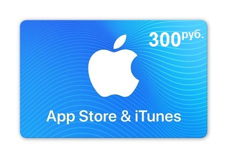iTunes Gift Card (Russia) 300 RUB. Warranty. Bonus.