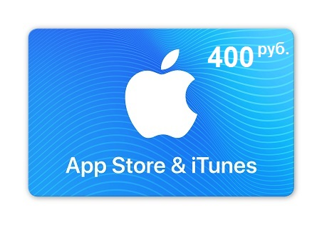 iTunes Gift Card (Russia) 400 RUB. Warranty. Bonus.