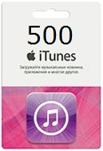 iTunes Gift Card (Russia) 500 RUB. Warranty. Bonus.