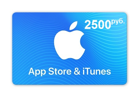iTunes Gift Card (Russia) 2500 RUB. Warranty. Bonus.