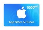 iTunes Gift Card (Russia) 1000 рублей. Гарантии. Бонус.