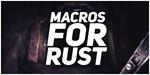 Макрос Rust для мышки x7
