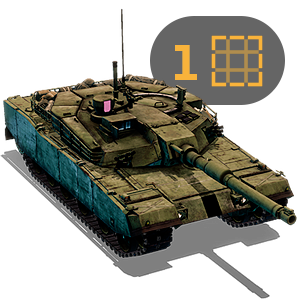 Armored Warfare: 1 part of the scheme K1A1