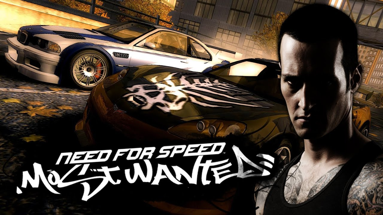 Need for Speed Most Wanted | REGION FREE | CASHBACK 2019