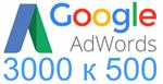 Аккаунт Google Adwords с активированным 3000/500 промо