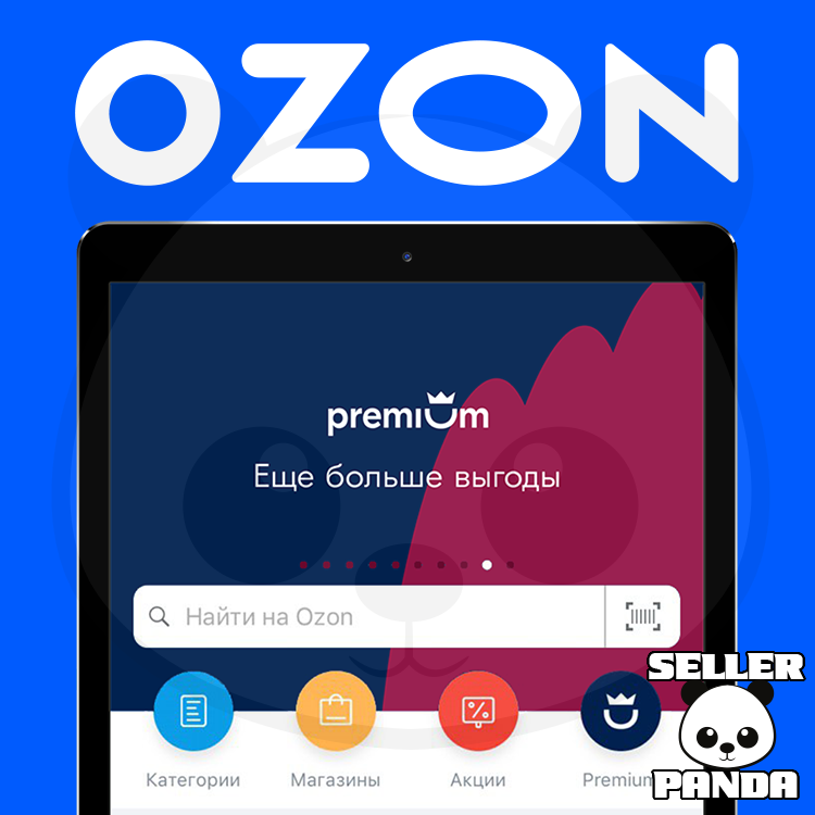 💰 OZON.RU 500 + 300 POINTS FROM OZON MANAGER