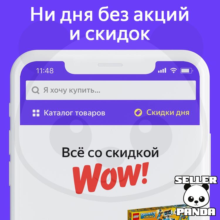 Www beru ru special promokody ask the special questions