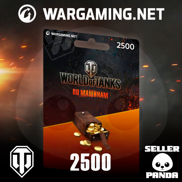 🎖️ WORLD OF TANKS 2500 GOLD TEPA BONUS-CODE WOT