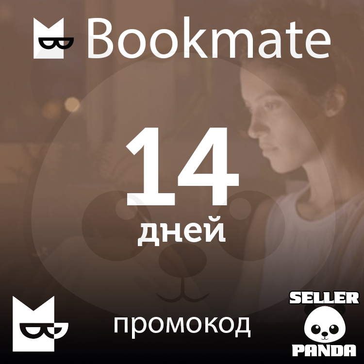 📚 BOOKMATE PROMODE 14 DAY PREMIUM WITHOUT CARD