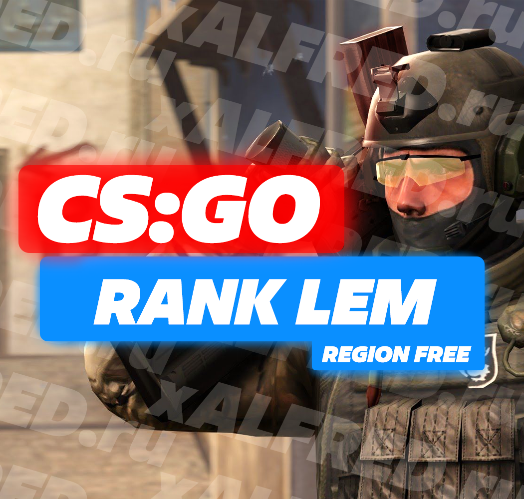 👉🏻 CS:GO RANK LEM + 500 HOURS - ORIGINAL EMAIL❤️