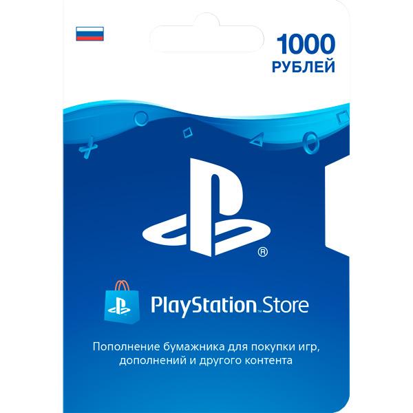 PSN Payment card PlayStation 1000 RUB RUS PSN  + GIFT 2019