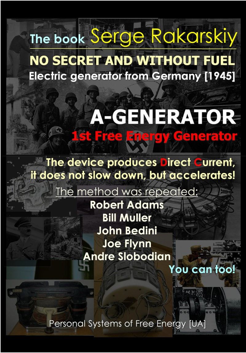 First Free Energy Generator. The secret is revealed.