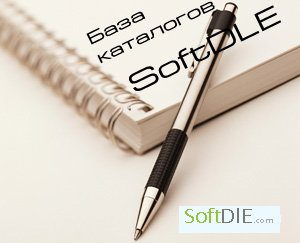 Base directory SoftDLE 3.0 version