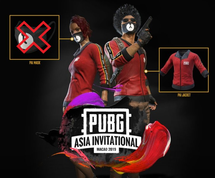 PUBG PAI 2019   Asia Invitational Jacket   LIMITED COD 2019