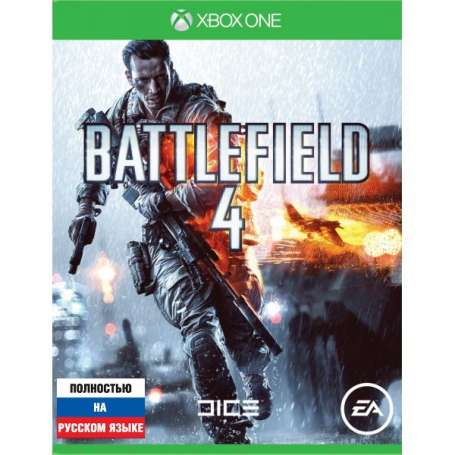 Battlefield 4 XBOX ONE under the home console