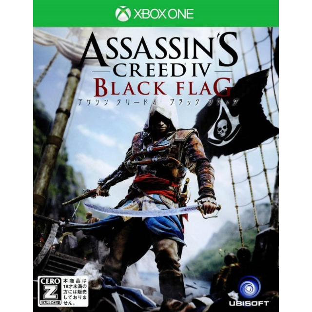 Assassin´s Creed IV Black Flag XBOX ONE (П1) ⭐💥🥇✔️