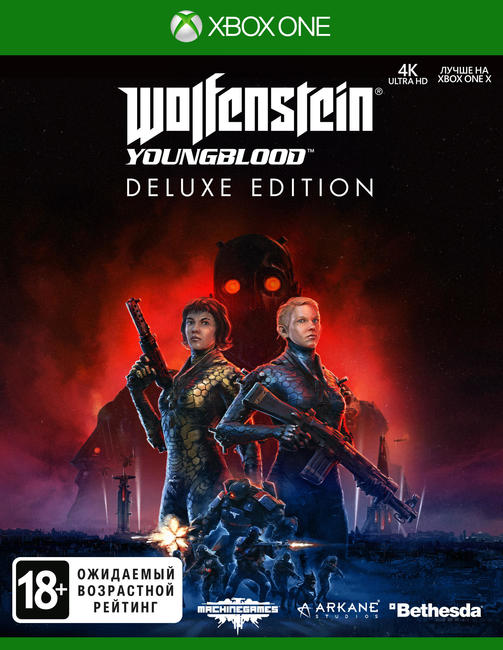 Wolfenstein: Youngblood Deluxe+Sniper Elite V2 Xbox one
