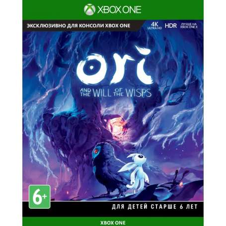 Ori and the Will of the Wisps ключ XBOX ONE 🔑🥇✔️💪💥