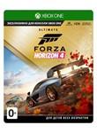 Forza Horizon 4 Ultimate Edition Xbox One  ️