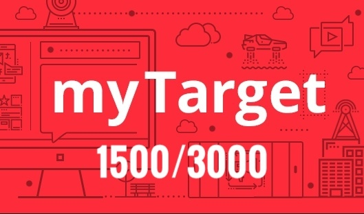 Account MyTarget with a balance of 3000(3600)