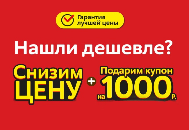 Promocode Coupon Yandex Direct 1500/6000 ✅ Discount 75%