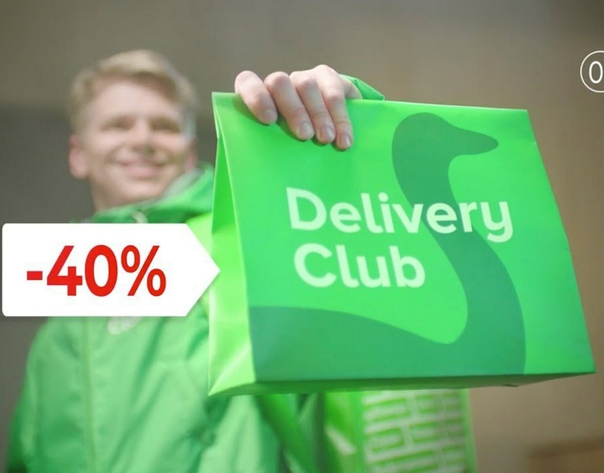 💎DELIVERY CLUB DISCOUNT 43% 300/700₽ Coupon Promo sale