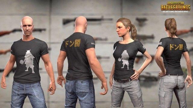 DMM t-shirt for PUBG (CD-key) Steam code 2019