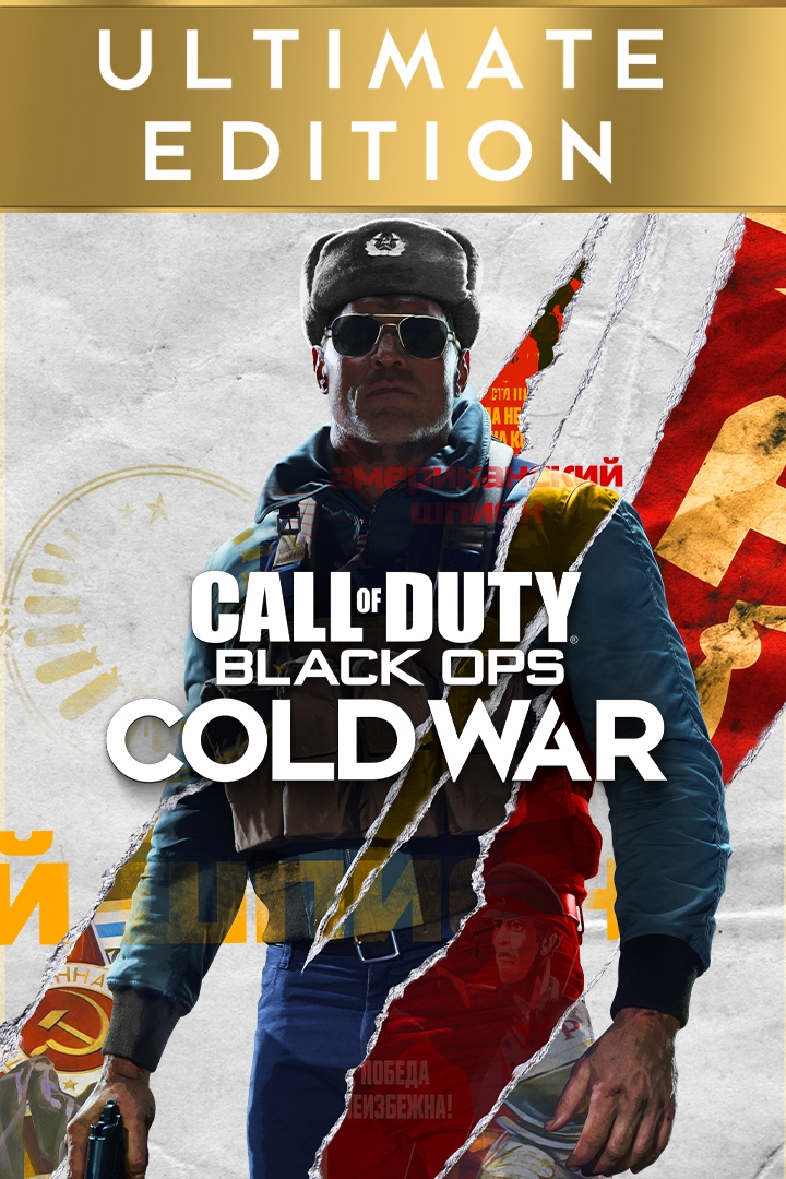 ✅Call of Duty Black Ops Cold War UltimateEdition Xbox🔑