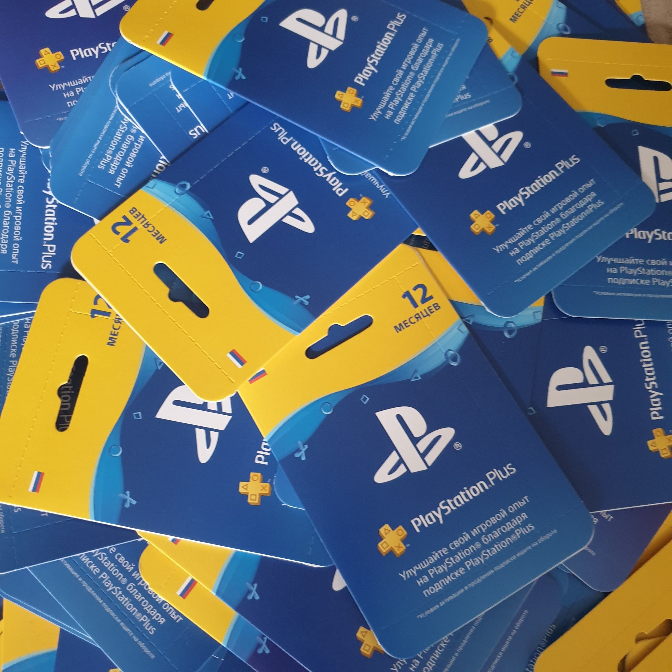 PS Plus 365 days / 1 year / Playstation Plus 12 months