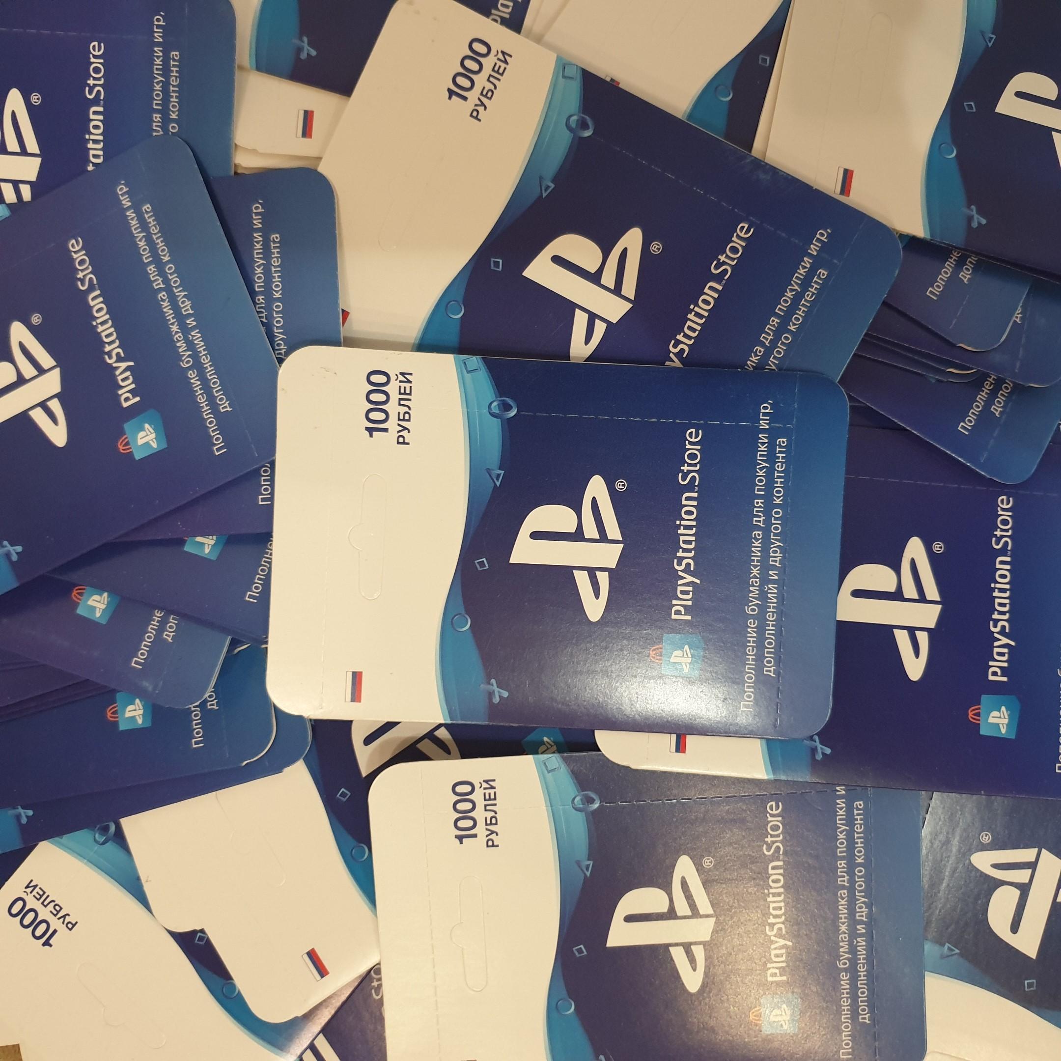 Payment card PSN 1000 rub / Playstation network 1000 ru 2019