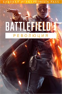 Battlefield™ 1 Revolution Xbox One сode🔑