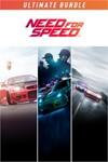 Need for Speed Уникальный набор Xbox One ключ