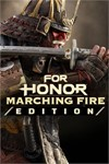 FOR HONOR : MARCHING FIRE EDITION XBOX ONE ключ