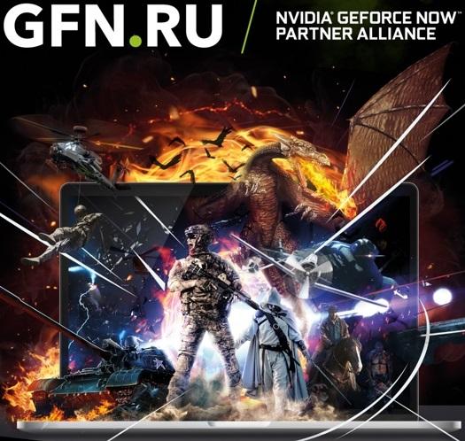 Фотография 💎 nvidia geforce now 💎 премиум ⭐ gfn ru⭐