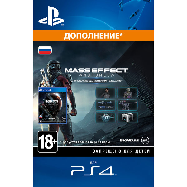 Mass Effect: Andromeda - Deluxe Edition upgrade For PS4