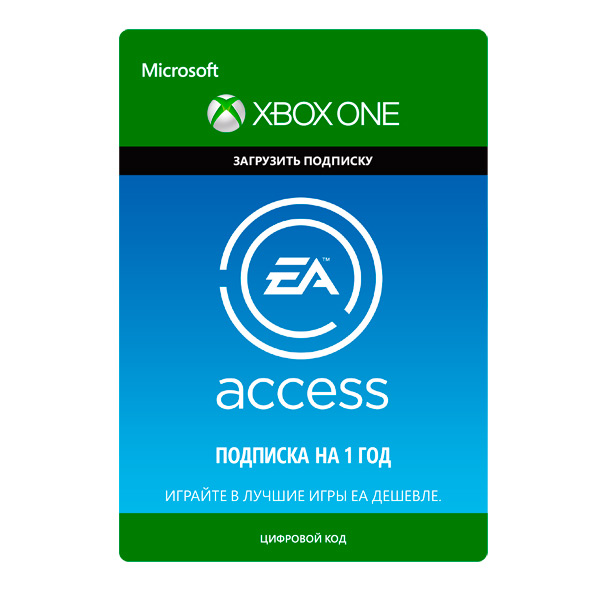 EA ACCESS 12 months Xbox One subscription for RF only