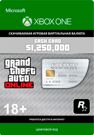 GTA V Great White Shark Card $ 1,250,000 for Xbox One